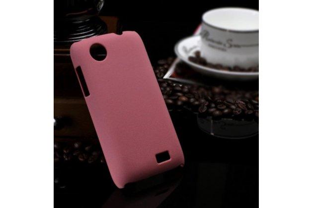 Фирменная задняя панель-крышка-накладка из тончайшего и прочного пластика для Lenovo A369i розовая
