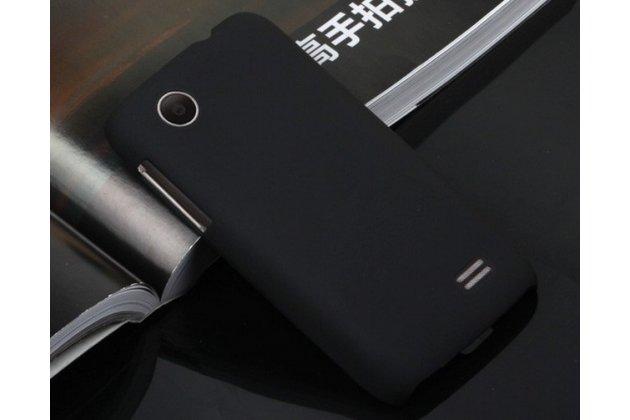 Фирменная задняя панель-крышка-накладка из тончайшего и прочного пластика для Lenovo A369i черная