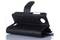 Фирменный чехол-книжка из качественной импортной кожи с подставкой застёжкой и визитницей для Леново А369и черный