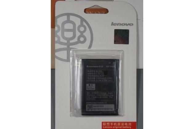 Фирменная аккумуляторная батарея 1500mAh на телефон Lenovo A369i + гарантия