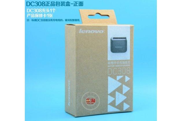Фирменное оригинальное зарядное устройство/док-станция от сети для аккумулятора/батареи Lenovo A369i