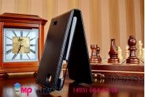 """Фирменный оригинальный вертикальный откидной чехол-флип для Lenovo A369i черный из импортной кожи """"Prestige"""" Италия"""