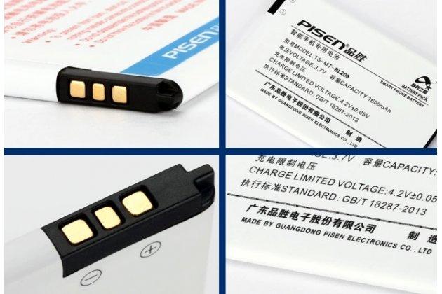 Усиленная батарея-аккумулятор большой ёмкости 1600mAh для телефона Lenovo A369i + гарантия