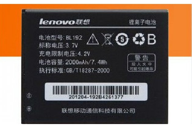 Фирменная аккумуляторная батарея BL192 2000mAh на телефон Lenovo A526 + гарантия