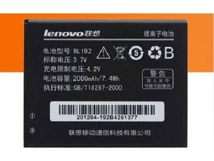 Фирменная аккумуляторная батарея BL192 2000mAh на телефон Lenovo A526 + гарантия..