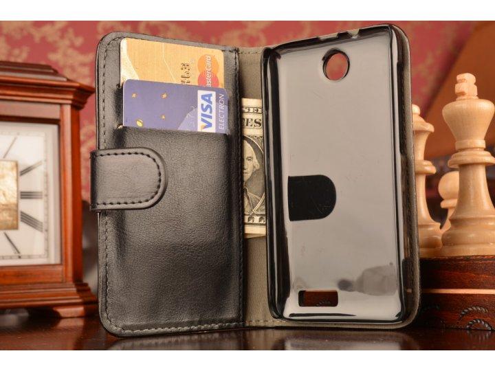 Фирменный чехол-книжка из качественной импортной кожи с подставкой застёжкой и визитницей для Леново А526 черн..