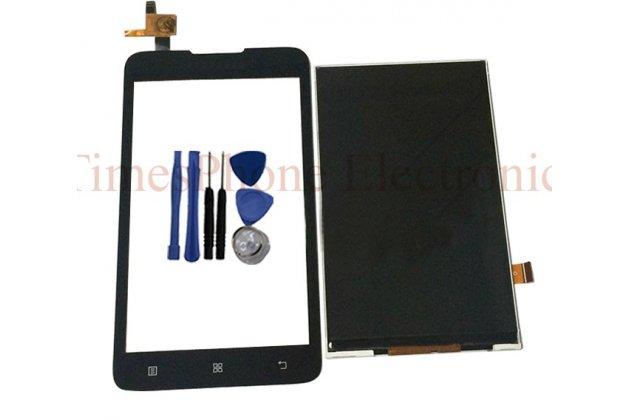 Фирменный LCD-ЖК-сенсорный дисплей-экран-стекло с тачскрином на телефон Lenovo A526 черный + гарантия