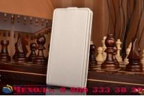 """Фирменный оригинальный вертикальный откидной чехол-флип для Lenovo A859 белый из качественной импортной кожи """"Prestige"""" Италия"""