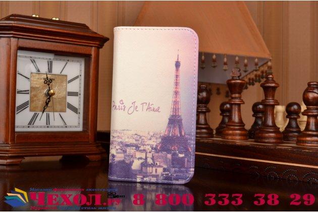 """Фирменный уникальный необычный чехол-подставка с визитницей кармашком для Lenovo A859  """"тематика Франция"""""""