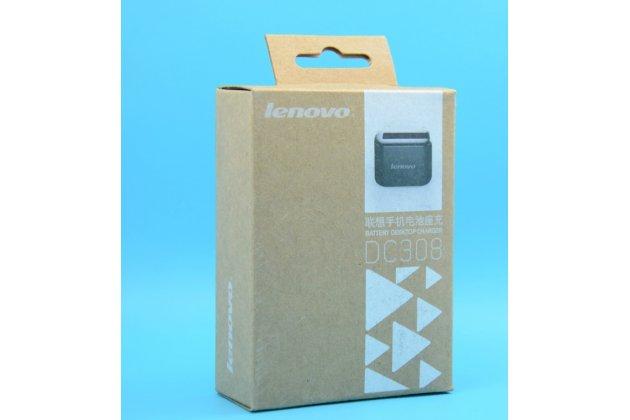 Фирменное оригинальное зарядное устройство/док-станция от сети для аккумулятора/батареи Lenovo A859