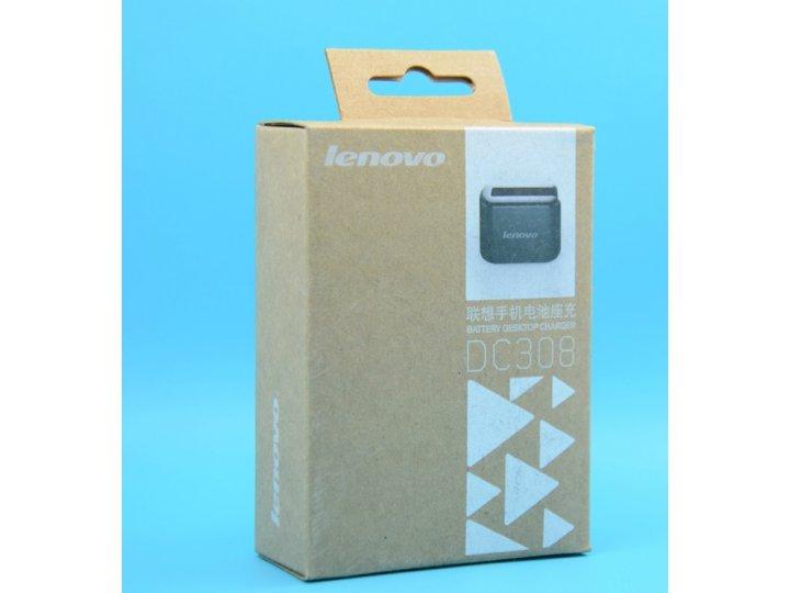 Фирменное оригинальное зарядное устройство/док-станция от сети для аккумулятора/батареи Lenovo A859..