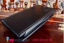"""Фирменный оригинальный вертикальный откидной чехол-флип для Lenovo A859 черный кожаный """"Prestige"""" Италия"""