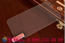Фирменное защитное закалённое стекло премиум-класса из качественного японского материала с олеофобным покрытием для Lenovo A859