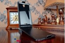 """Фирменный вертикальный откидной чехол-флип для для Lenovo S8 черный из качественной импортной кожи """"Prestige"""" Италия"""