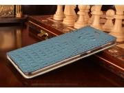 Фирменный роскошный эксклюзивный чехол с объёмным 3D изображением рельефа кожи крокодила синий для Lenovo Phab..