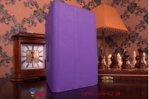 """Фирменный чехол бизнес класса для Lenovo Ideatab S8-50F/S8-50LC с визитницей и держателем для руки фиолетовый натуральная кожа """"Prestige"""" Италия"""