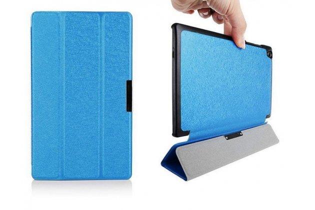 """Фирменный умный чехол-книжка самый тонкий в мире для Lenovo Ideatab S8-50/S8-50F/S8-50LC """"Il Sottile"""" синй кожаный"""