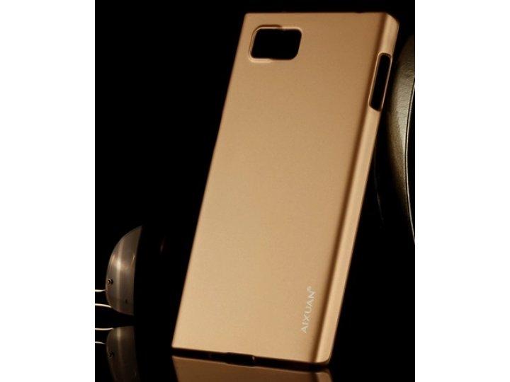 Фирменная задняя панель-крышка-накладка из тончайшего и прочного пластика для Lenovo Vibe Z2 Pro K920 золотая..
