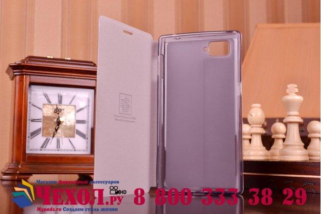Фирменный чехол-книжка из качественной водоотталкивающей импортной кожи на жёсткой металлической основе для Lenovo Vibe Z2 Pro K920 коричневый