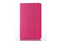 "Фирменный чехол-книжка для Lenovo Phab 2 PB2-650M 6.4"" розовый водоотталкивающий"