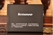 Фирменная аккумуляторная батарея 2000mAh BL-192 на телефон Lenovo A328 + гарантия