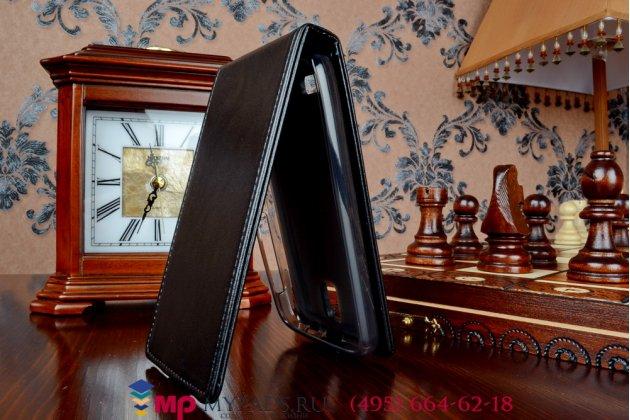 """Фирменный оригинальный вертикальный откидной чехол-флип для Lenovo A328 (Dual Sim) черный из качественной импортной кожи """"Prestige"""" Италия"""