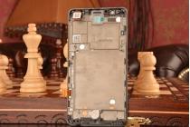 Фирменный LCD-ЖК-сенсорный дисплей-экран-стекло с тачскрином на телефон Lenovo A536 черный + гарантия