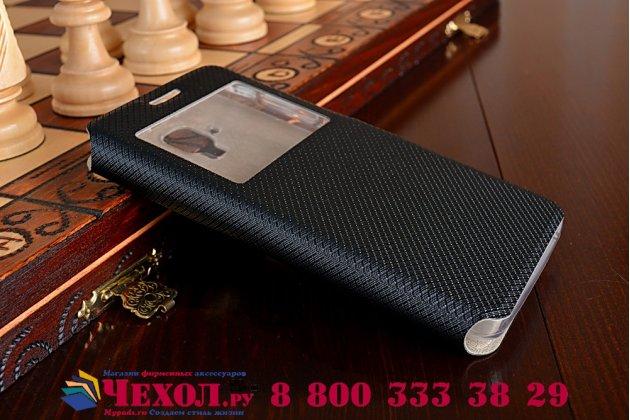 Фирменный оригинальный чехол-книжка для Lenovo A536 черный кожаный с окошком для входящих вызовов