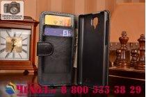 Фирменный чехол-книжка из качественной импортной кожи с мульти-подставкой застёжкой и визитницей для Леново А536 черный
