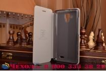 Фирменный чехол-книжка из качественной водоотталкивающей импортной кожи на жёсткой металлической основе для Lenovo A536 коричневый