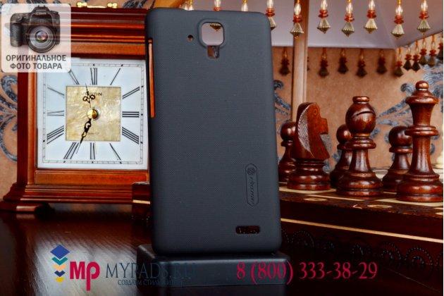 Фирменная задняя панель-крышка-накладка из тончайшего и прочного пластика для Lenovo A536 черная