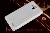 Фирменный оригинальный чехол-книжка для Lenovo A536 белый кожаный с окошком для входящих вызовов