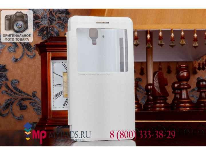 Фирменный оригинальный чехол-книжка для Lenovo A536 белый кожаный с окошком для входящих вызовов..