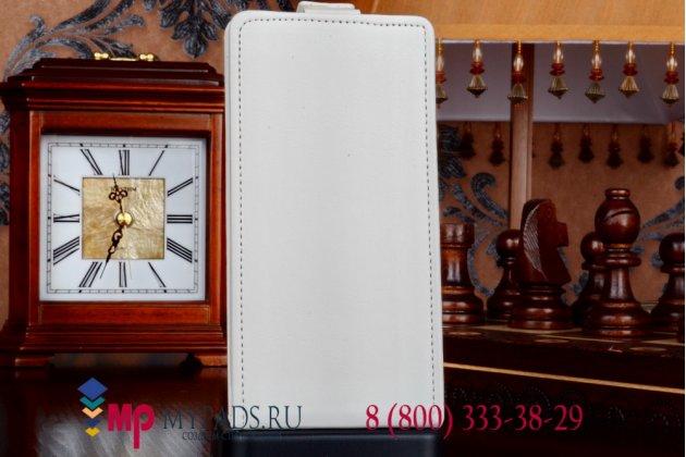 """Фирменный оригинальный вертикальный откидной чехол-флип для Lenovo A536 белый из качественной импортной кожи """"Prestige"""" Италия"""