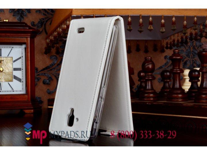 Фирменный оригинальный вертикальный откидной чехол-флип для Lenovo A536 белый из качественной импортной кожи