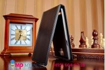 """Фирменный оригинальный вертикальный откидной чехол-флип для Lenovo A536 (P0R6000MRU) черный из импортной кожи """"Prestige"""" Италия"""