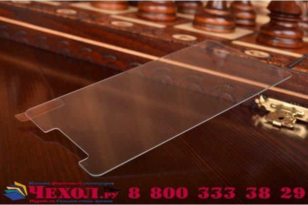 Фирменное защитное закалённое противоударное стекло премиум-класса из качественного японского материала с олеофобным покрытием для Lenovo A536