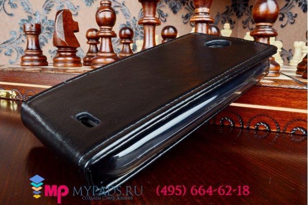 """Фирменный оригинальный вертикальный откидной чехол-флип для Lenovo A560 черный кожаный """"Prestige"""" Италия"""