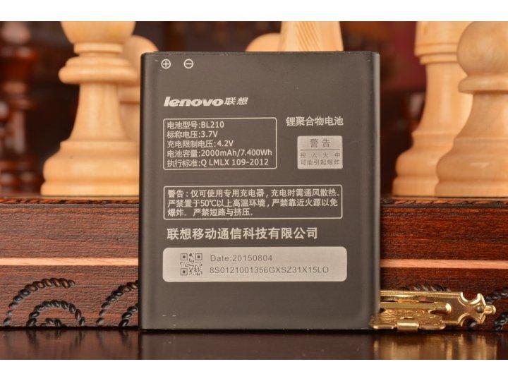 Фирменная аккумуляторная батарея BL210 2000mAh на телефон Lenovo A606 + гарантия..