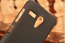 Фирменная задняя панель-крышка-накладка из тончайшего и прочного пластика для Lenovo A606 черная