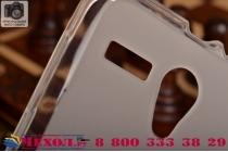 Фирменная ультра-тонкая полимерная мягкая задняя панель-чехол-накладка для Lenovo A606 белая