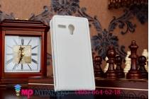 """Фирменный оригинальный вертикальный откидной чехол-флип для Lenovo A606 белый из качественной импортной кожи """"Prestige"""" Италия"""
