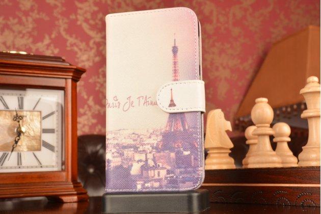 """Фирменный уникальный необычный чехол-подставка с визитницей кармашком для Lenovo A606  """"тематика Франция"""""""