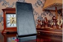 """Фирменный оригинальный вертикальный откидной чехол-флип для for Lenovo A606 (P0R4000) черный из качественной импортной кожи """"Prestige"""" Италия"""