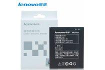Фирменная аккумуляторная батарея 2500mAh на телефон Lenovo A806 (A8) + гарантия