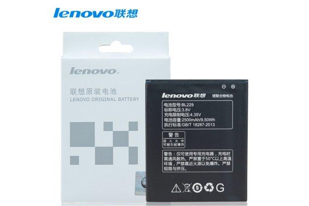 Фирменная аккумуляторная батарея 2500mAh на телефон Lenovo A806 (A8) BL229 + гарантия