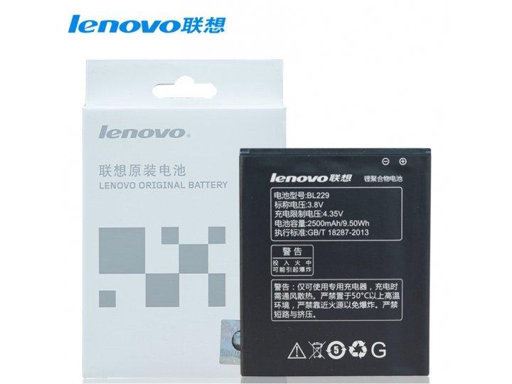 Фирменная аккумуляторная батарея 2500mAh на телефон Lenovo A806 (A8) BL229 + гарантия..