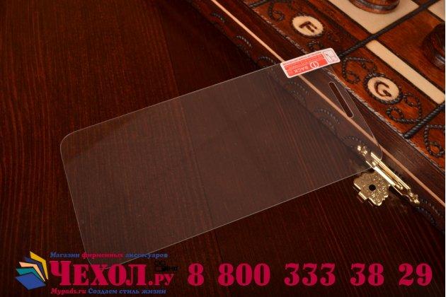 Фирменное защитное закалённое противоударное стекло премиум-класса из качественного японского материала с олеофобным покрытием для Lenovo A806 (A8)