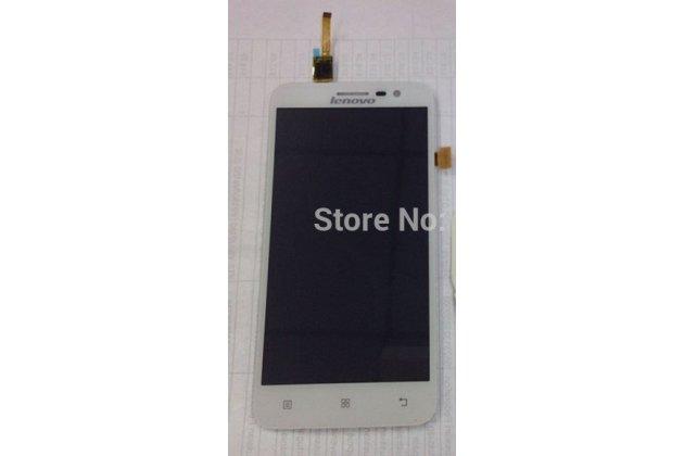 Фирменный LCD-ЖК-сенсорный дисплей-экран-стекло с тачскрином на телефон Lenovo A806 (A8) белый + гарантия