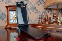 """Фирменный оригинальный вертикальный откидной чехол-флип для Lenovo A806 (A8) черный из качественной импортной кожи """"Prestige"""" Италия"""